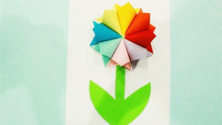 儿童手工制作大全 教师节礼物 立体花朵折纸制作