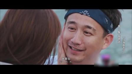 黄磊和林志玲在现《流星花园》经典片段,一首《流星雨》响起,勾起回忆!