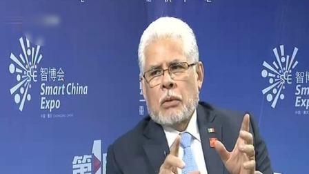 重庆新闻联播 2019 第1眼专访:墨西哥驻华大使期待与重庆扩大合作