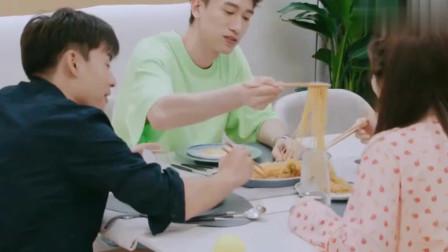 《恋梦空间2》陆政羽做晚餐,美味面条宋湲吃的很开心,卓逸凡遇到对手了!