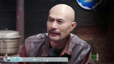 一路成年被生活压垮的徐锦江对生活一无所知想退出