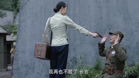 《我是红军》长官看姑娘长得漂亮,非要亲自,不料美女比他官还高!