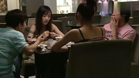 奋斗:向南华子四个人去聚餐,花了58元,他们说这太奢侈了