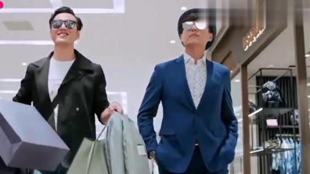 靳东和一男人逛商场,大肆消费!