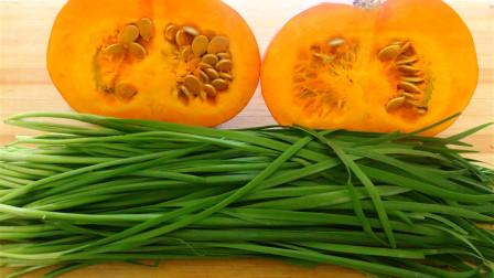 南瓜加1把韭菜,不炒不炖,比包子饺子还香,营养解馋,出锅就光