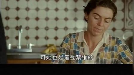 枕边的男人:她是世界上最坚强的女人,雷奥提议用点击疗法