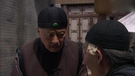 茶馆:松二爷生不出儿子,找唐铁嘴算卦,结果被唐铁嘴给坑了!
