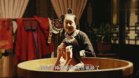 娘道:奶奶不喜欢佘小四,却不知佘小四,才是最像她的!