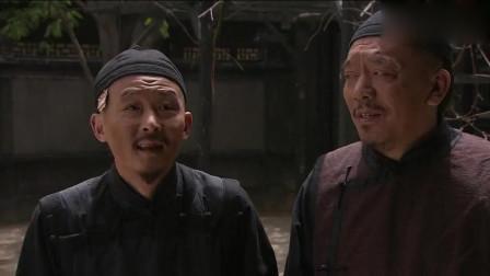 茶馆:唐铁嘴找刘麻子吐槽,说自己一辈子做好事,怎么还没好运!