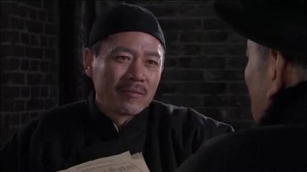 茶馆:王利发得到分红,买了茶馆和后院,又重新振作了!