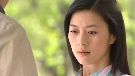 女人不哭:成浩表白子君,子君还是忘不了赵剑,决择两难!