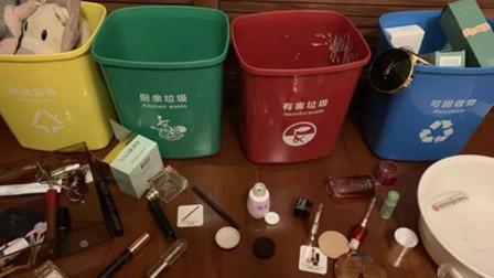 杭州6岁娃垃圾分类清空化妆品 被妈妈怒罚抄写古诗词