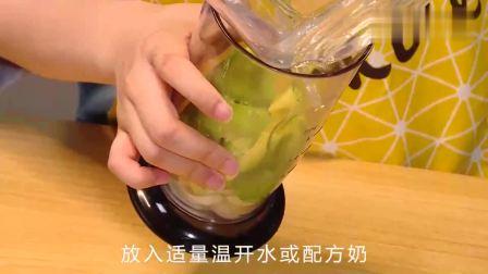 牛油果香蕉泥, , 牛油果香蕉泥做法, , 牛油果香蕉泥怎么做