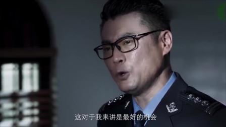 破冰行动:蔡永强成功洗白,爆出马云波可能是内鬼,李维民生气了