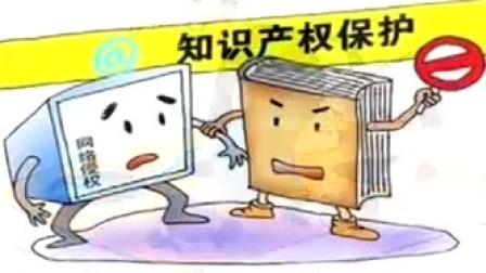 法治中国60分 2019 小关说法 知识产权保护