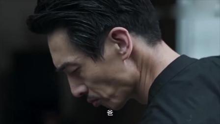 破冰行动:蔡军闻到怪味,竟是蔡小玲在吸毒,这模样真是惨不忍睹