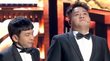 周云鹏王龙精彩演绎小品《新喜剧之王》爆笑全场