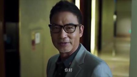 破冰行动:被赵嘉良李飞父子第一次见面,良叔的眼神全是戏