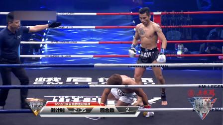 """他赢了将近300场比赛,这次用绝招干掉了日本拳王""""小魔裟斗"""""""