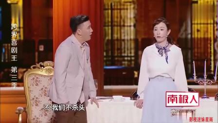 杨树林:在你们这国家欺骗公主,是不是得杀头?张檬:不,是枪毙!