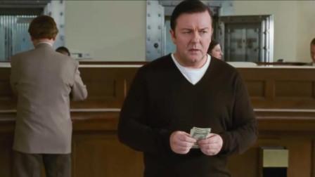 小伙靠说谎,成功在银行里骗取了800块钱,从此走向人生巅峰