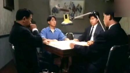 三个老赌徒联手出千想要坑小年轻的钱,没想到人家有高人只招