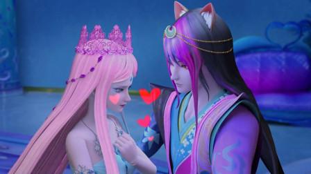 精灵梦叶罗丽:颜爵霸道宠爱冰公主,冰公主被安慰羞红脸!