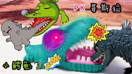 霸王龙咬住了调皮的哥斯拉侏罗纪世界公园恐龙迅猛龙暴虐龙