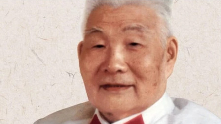 最长寿的开国大将,86岁在北京去世,子女出了一位中将两位少将