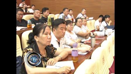 八师石河子市2019年秋季干部教育培训主体班开班