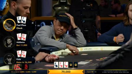 【小米德州扑克】2019传奇扑克捷克站高额赛 2
