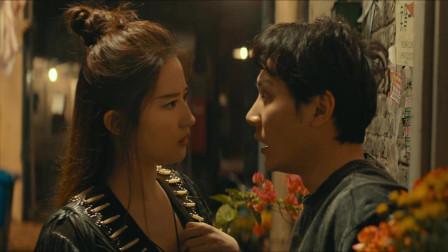 """二代妖精:冯绍峰害怕刘亦菲吃掉自己,刘亦菲却张口就说""""我要和你结婚!"""""""