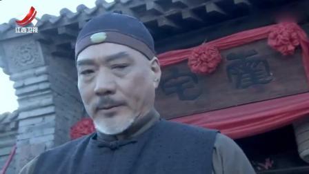 青年霍元甲之冲出江湖:霍元甲与刘捕快大战,差点丧命