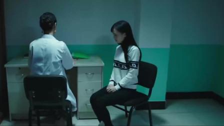 美女胆子真大,这种医院都敢去,为了脸啥都敢做!