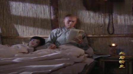 大唐情史:高阳睡觉也要拉着辩机的手