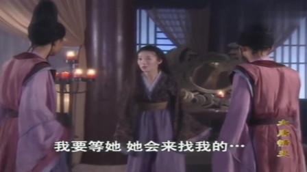 大唐情史:李建成血洗东宫得美人玳姬
