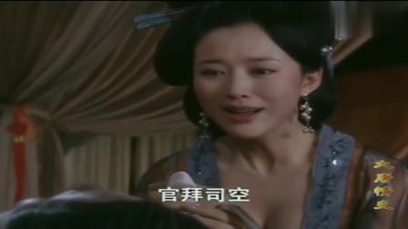 大唐情史:李世民弥留之际给美人玳姬找好归宿