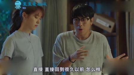 W两个世界:男人和李钟硕和韩孝周聊天时,就消失不见了,回来后也说不清楚原因!