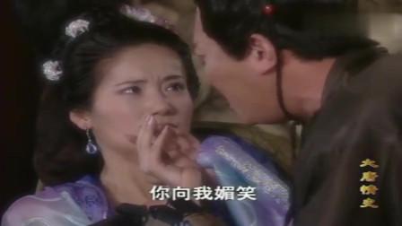 大唐情史:秦王为了得到玳姬,不惜杀害王兄谋夺皇位