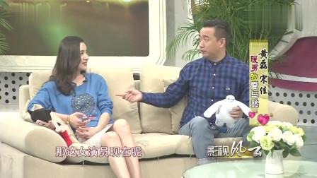 """黄磊吐槽小宋佳太""""奇葩"""",定了7点出发拍戏,6点55起床?"""