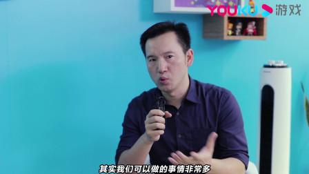 2019CJ:战意 王希——我最看重的是我们是否为大家为这个行业开辟一条道路《游戏新声态》