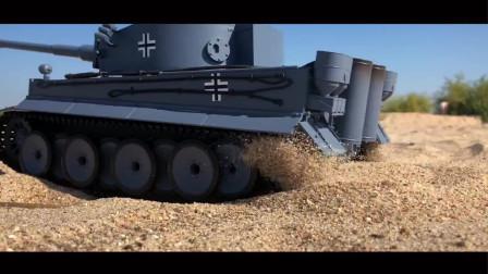 德军虎式坦克 遥控模型