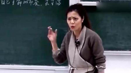 复旦最美教授陈果:我们终会变老,但要珍惜每一天