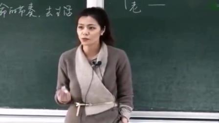 复旦教授陈果:超一流的人比的是什么?