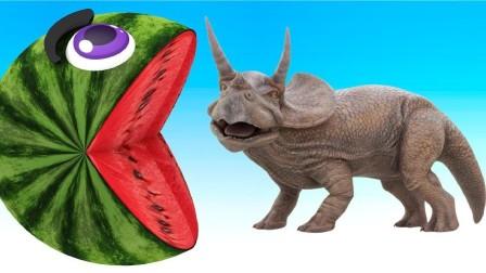 儿童卡通片:西瓜吃豆人变成了三角龙