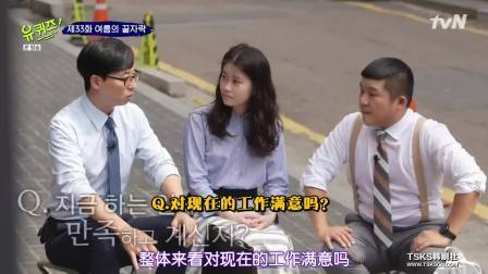 [综艺]190903 You Quiz On The Block E21(中字)