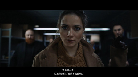 SHE SEES RED 结局其一