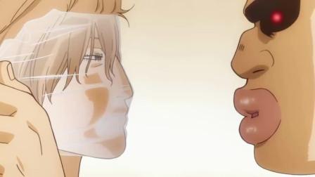 俺物语:都是男人,我会很温柔的