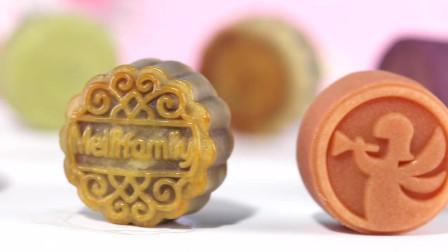 8种特色月饼,不一样的口感和味道,中秋节为什么都喜欢买五仁月饼