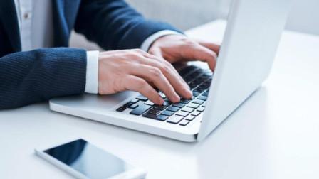 超7成网民月收入不足5000!中国网民规模达8.54亿